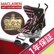 マクラーレン ジューシークチュール ベビーカー MACLAREN 【Juicy Couture Buggy】